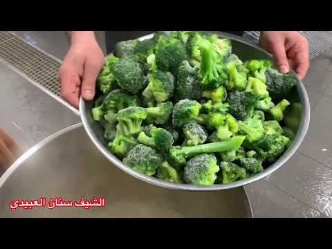 شوربة رمضان شوربة الفيتامينات الحديد البروكلي الشيف سنان العبيديsinan Salih Broccoli Creme Youtube Brussel Sprout Food Vegetables