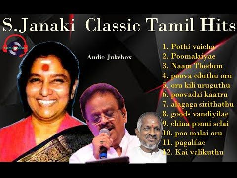 Sad song tamil 80