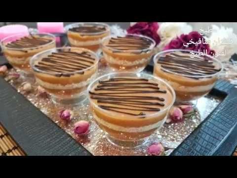 حلى كاسات الاوريو Food Drinks Dessert Food Videos Desserts Yummy Food Dessert