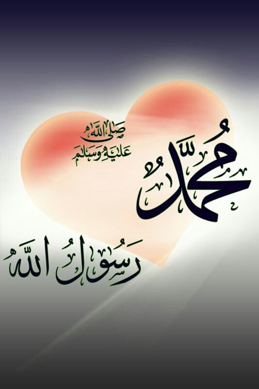 Pin On اللهم