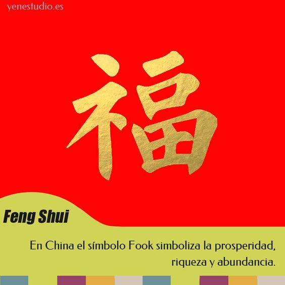 Pin En Feng Shui Prosperidad Viento Sureste