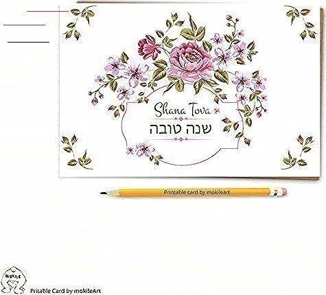 Happyroshhashanah In 2020 Rosh Hashanah Cards Happy Rosh Hashanah New Year Card