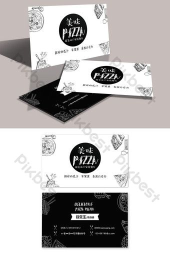 Black And White High End Monochrome Chef Restaurant Business Card Psd Free Download Pikbest Restaurant Business Cards Catering Business Cards Business Cards Layout