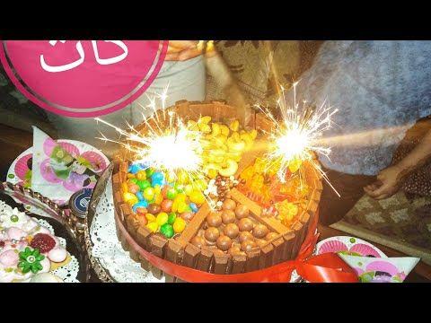كيك كيت كات لعيد ميلاد بنتي مذاق روعة وسهل وسريع فالتوجاد ديالو Youtube Birthday Candles Birthday Food