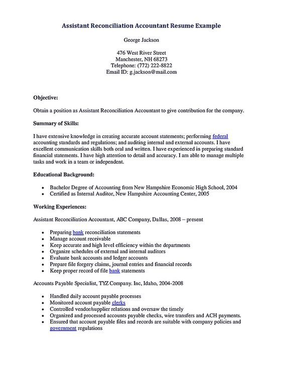 resume exles for accounts payable clerk