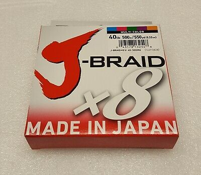 "JB8U40-500MU Daiwa J-Braid Braided MULTICOLOR Line 40lb 550yd .013/"" .32mm"