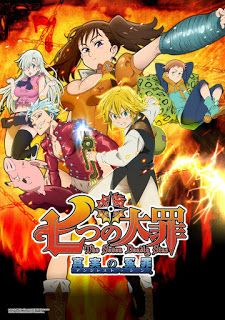 Animeq Seven Deadly Sins Anime Nanatsu Nanatsu No Taizai Manga