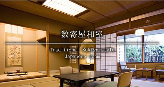Traditional Sukiya-style Japanese room   広島県廿日市市 世界遺産「嚴島神社」に最も近い宿 宮島グランドホテル有もと