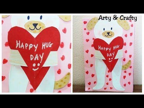 Diy 5 Minutes Valentine Card Hug Day Card Tutorial Valentine S