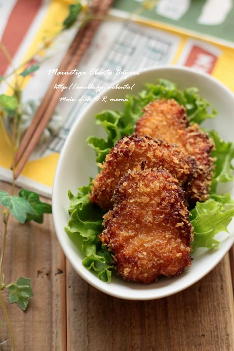 Chicken breast meat marinated in miso, mirin and honey. Dusted in flour, dipped in egg and rolled in bread crumbs and fried.