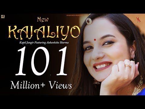 Kajaliyo Full Video Aakanksha Sharma Kapil Jangir Dhanraj Dadhich New Rajasthani Song Youtube New Song Download News Songs Mp3 Song