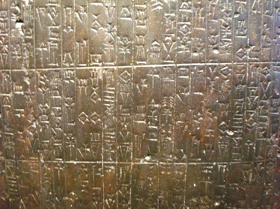 the code of hammurabi history essay The code of hammurabi is the most frequently cited cuneiform document in specialized literature its first scholarly publication in 1902 led to the development of a special branch of.