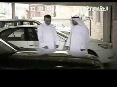 مدونة محبي الشيخ مشاري راشد العفاسي حق الجار قناة العفاسي Car Vehicles