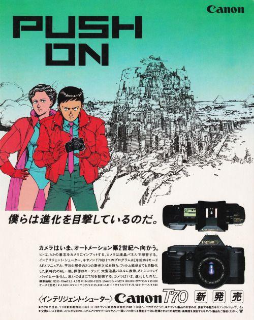 """tsun-zaku: """" Canon T70:広告-大友克洋 """""""
