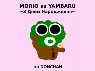 HappyBirthday I made MORIO of YAMBARU ~Happy Birthday~ Ukrainian language version. and I'm sending happybirthday message for my friends in this month. http://donchan.org
