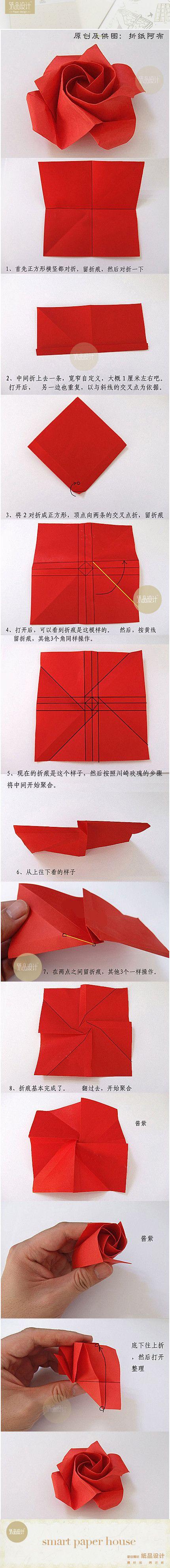 Origami Rose #papiroflexia