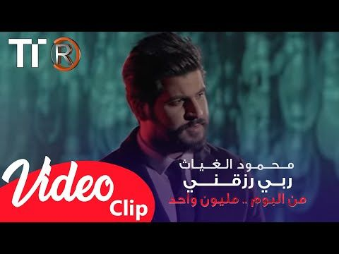 Pin By B Hg On اتاا Youtube Songs Hindi Movies