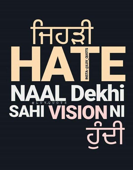 Nav Jivan Quotes About Haters Punjabi Love Quotes