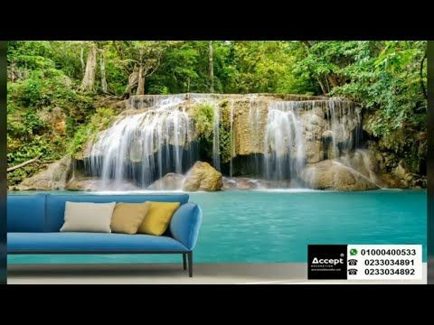 3d Wallpaper Waterfalls Youtube 3d Wallpaper Waterfall Waterfall 3d Wallpaper