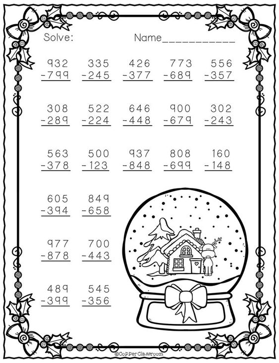 Free Christmas themed three digit subtraction with regrouping – Christmas Subtraction with Regrouping Worksheets