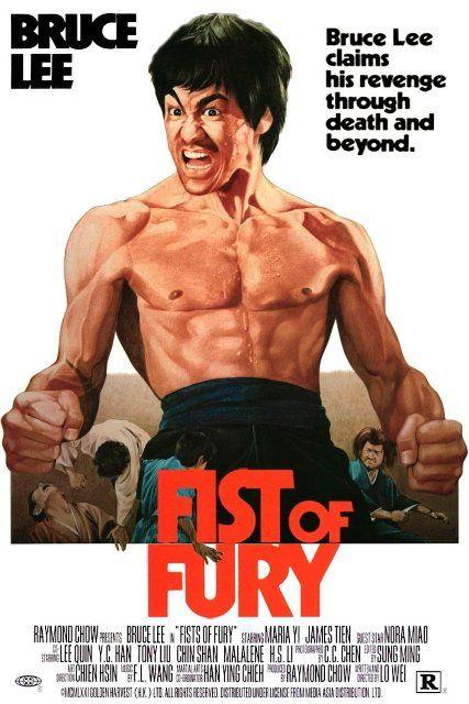 1972 Fist Of Fury Jing wu men Bruce Lee cult movie poster print 9