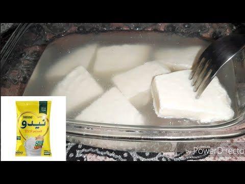 طريقة عمل الجبنة البيضاء بالحليب البودرة ب 3 مكونات سهله التحضير وروعه في المذاق Youtube Food Wino Make It Yourself
