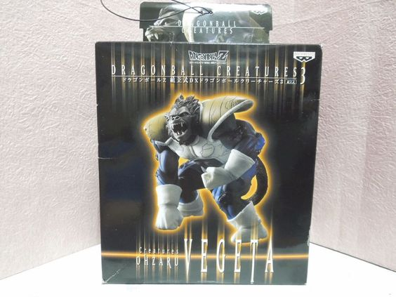 New Dragon Ball Creatures3 Ohzaru Vegeta DX Figure Banpresto from Japan Rare