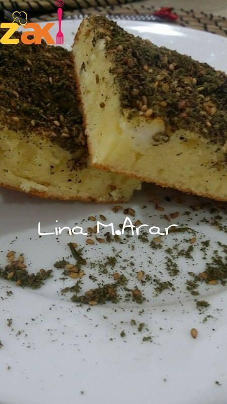 كيكة الزعتر والكيري المالحه زاكي Arabic Food Food Recipes