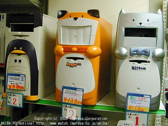 Cute Japanese computer towers!