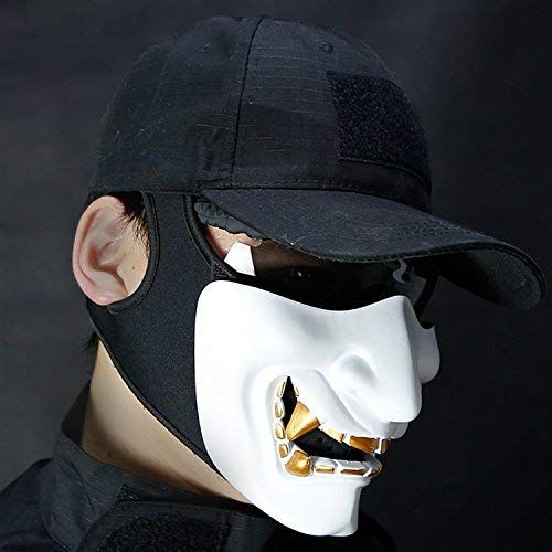 masque protection pour le visage