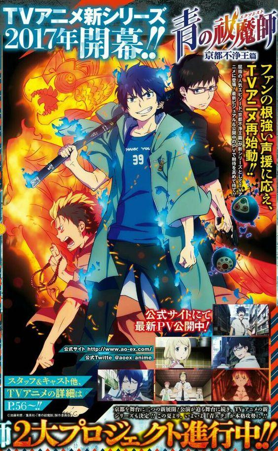 Il y aura un nouveau anime en 2017 pour Blue Exorcist. C'est ce que révèle le n°31 du magazine de la Shueisha Weekly Shonen Jump. Le site officiel de Blue Exorcist vient de lancer un compte à rebours qui se terminera lundi, probablement pour annoncer la grande nouvelle. Sachant que l'auteur du manga Kazue Kāto …