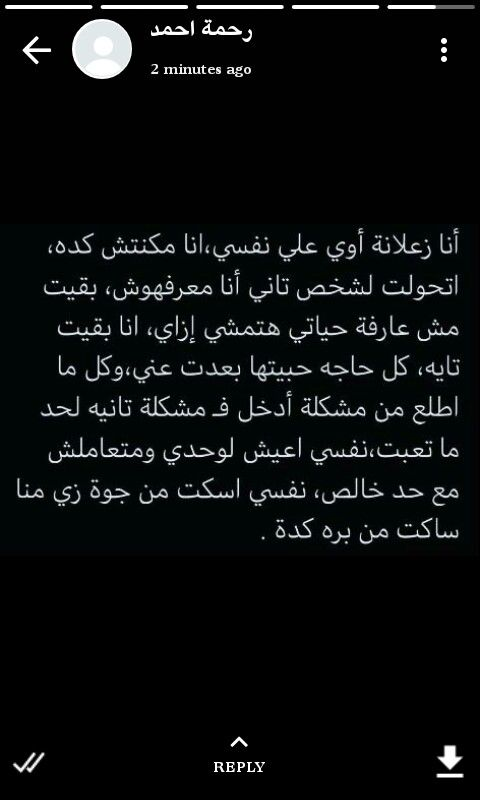 Pin By Moody Alaa On My Photo Talking Quotes Words Arabic Quotes