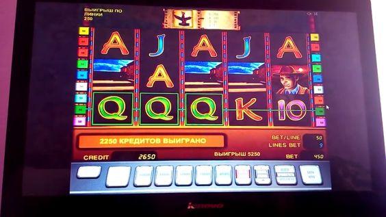 игровые автоматы бесплатно игры онлайнi