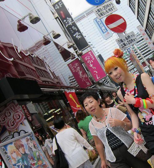 OLD & NEW - - Streets of Shibuya  vermillion-goldfish.tumblr.com