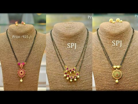 Latest 1 Gm Gold Mangalsutra With Price And Address 1 Gram Gold Jewellery With Price And Address Jewelry Bracelets Gold Gold Pendant Jewelry Mens Gold Jewelry