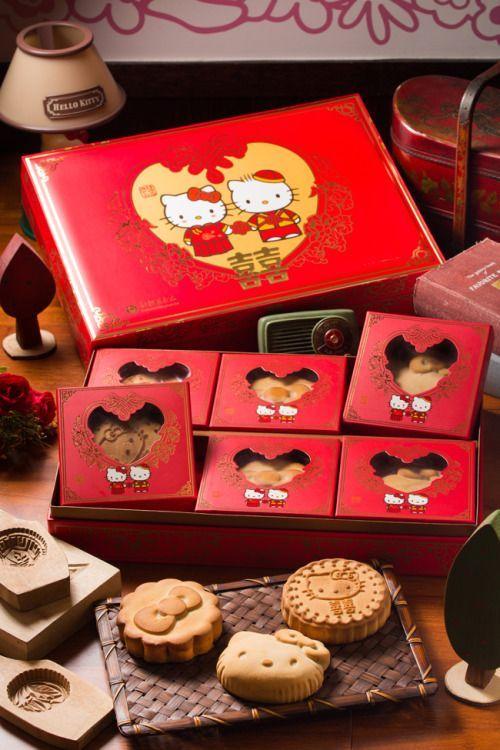 (2) Sanrio: Hello Kitty:) | Cute | Pinterest