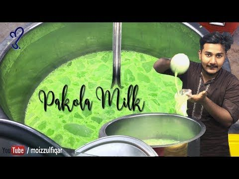 Pakola Milk Sharbat Ice Pakola Milk Shake Summer Street Drink Of Karachi Pakistan Youtube Milkshake Street Food Homemade Recipes