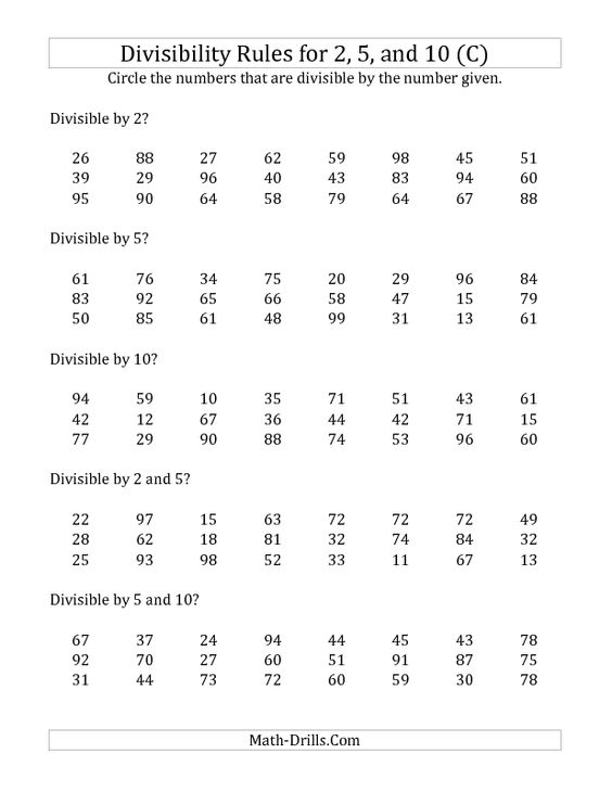 Division Worksheet -- Divisibility Rules for 2, 5 and 10 (2 Digit ...