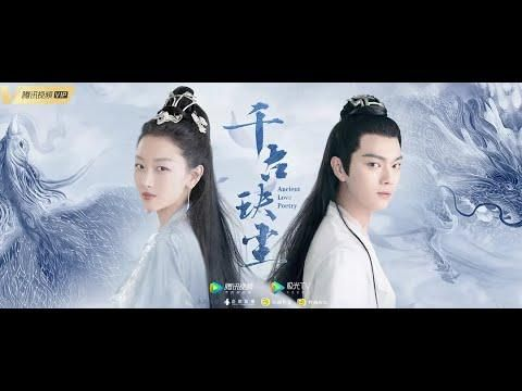 Ancient Love Story إعلان المسلسل القادم قصيدة الحب العتيق Web Drama Drama Poetry Posters