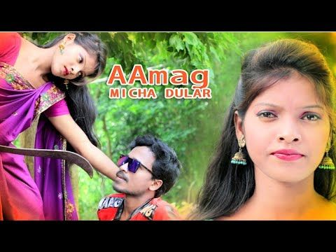 Santali Video Santali Video Song New Santali Video New Santali Video Song Santali Video 2019 Santali Vi Heart Touching Love Story Love Story Latest Video