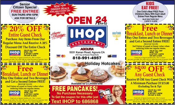 Free coupons for local restaurants