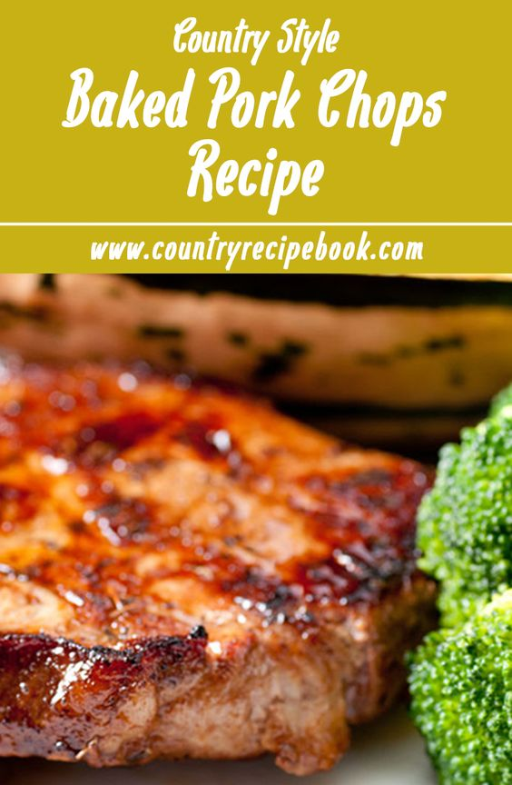 Oven baked pork chops recipe. Awesome and easy recipe to make this country style dish in no time. Uses brown sugar, ketchup and onion to create the most amazing oven baked pork chops you have ever had.