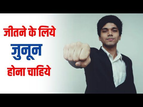 Jeeto Success Youtube Motivational Speeches Self Help Books Words