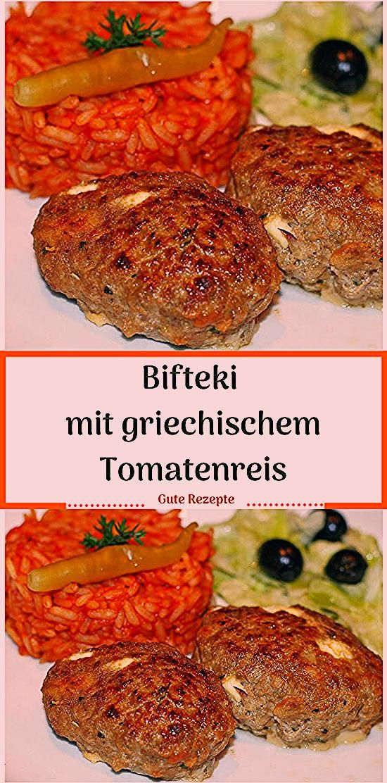 011dff38ef60029f95e69983fe7a2a4c - Bifteki Rezepte