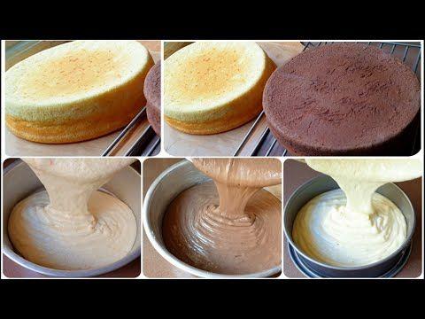 طريقة عمل كيكة اسفنجية بثلاثة نكهات مختلفة هشة وكدوب فالفم مع قياس المكونات بالملعقة طريقة ناجحة 100 Youtube Desserts Food Cake