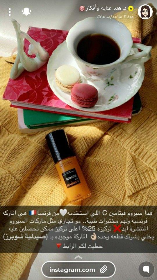 Pin By Saadah Mohammed On أ د هند عناية وأفكار Diy Skin Care Diy Skin Skin Care