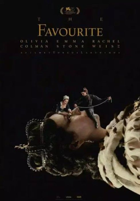 the favourite full movie online free 2018