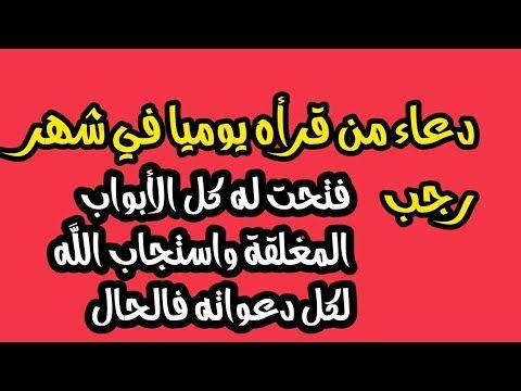 Epingle Sur Citations Arabes