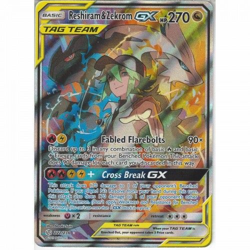 Secret Rare 260//236 Cosmic -NM Pokemon Naganadel /& Guzzlord Tag Team GX