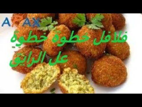 Pin On Arabic Fast Food